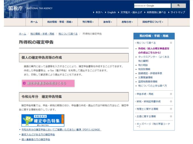 共有者につき3000万円特別控除を受けられるか?