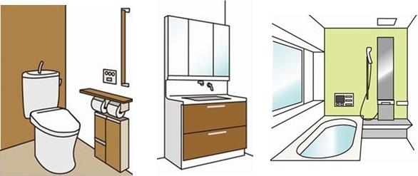 トイレ・浴室リフォーム
