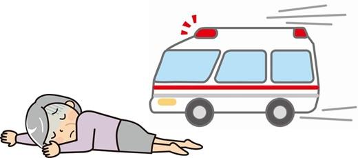 自宅で救急車を待っている間に亡くなった場合